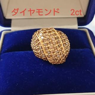 K18 2ct デザイン ダイヤモンド リング 鑑別書付き(リング(指輪))