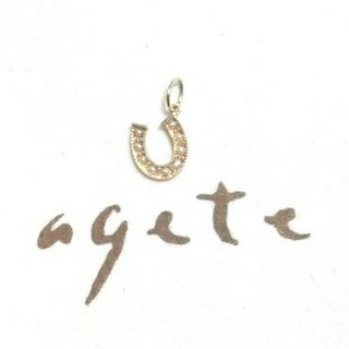 agete - アガット パールの馬蹄/ホースシューモチーフのK10ネックレスチャーム