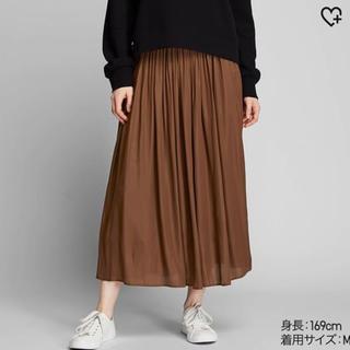 ユニクロ(UNIQLO)のUNIQLO/ギャザーロングスカート(ロングスカート)