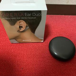 SONY - xperia Ear Duo (XEA20)