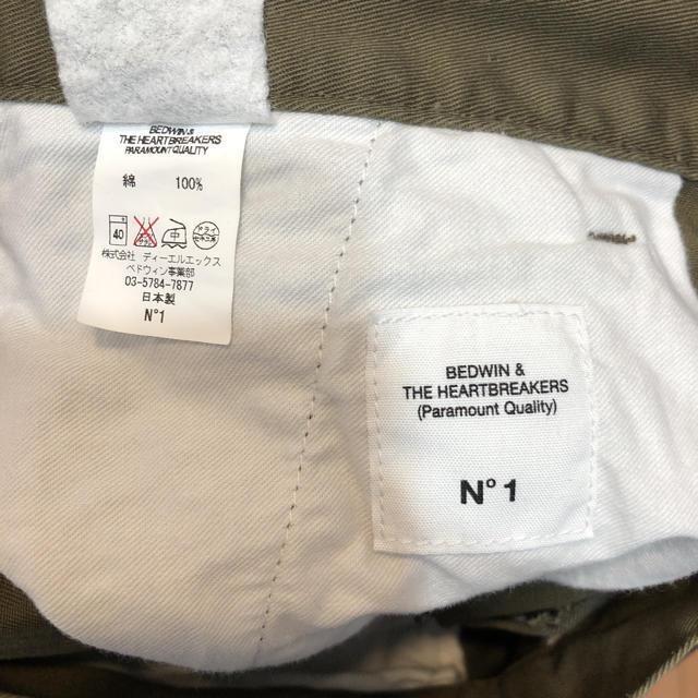 BEDWIN(ベドウィン)の大人気 ビームス 購入 ベドウィン 10L 九分丈 アンクル チノ パンツ メンズのパンツ(チノパン)の商品写真