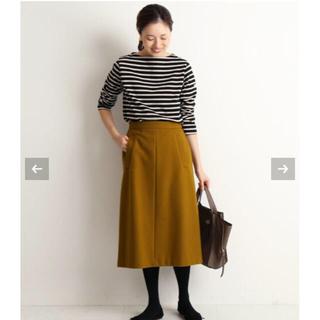 IENA SLOBE - モッサAラインスカート