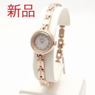 agete - アガット 新品 腕時計 ラウンドフェイスソーラーウォッチ