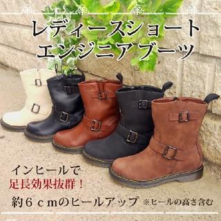 【送料無料】レディース ショートエンジニアヒールアップブーツ(ブーツ)