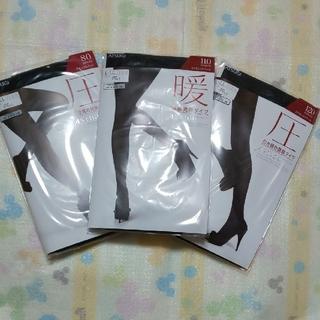 Atsugi - 新品未開封【L-LL】ATSUGI 80/110/120デニール 3点 アツギ