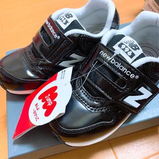 ニューバランス(New Balance)の新品 ニューバランス スニーカー 996 15.5 エナメル ブラック キッズ (スニーカー)