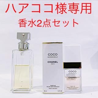 シャネル(CHANEL)の⭐️ハアココ様専用⭐️香水2点セット(ヘアウォーター/ヘアミスト)