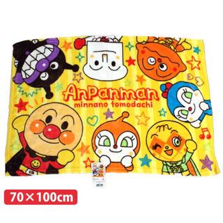 アンパンマン - アンパンマン ひざ掛け毛布