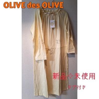 オリーブデオリーブ(OLIVEdesOLIVE)の新品未使用!!❁オリーブデオリーブ❁ルームウェア パジャマ ネグリジェ(ルームウェア)