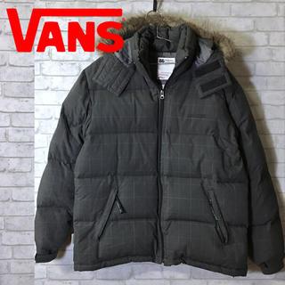 ヴァンズ(VANS)のvans バンズ ダウンジャケット アウター ダウン80% /Mサイズ(ダウンジャケット)