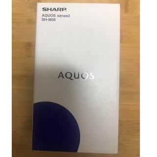 シャープ(SHARP)のAQUOS sense2 SH-M08 ブラック  新品未開封(スマートフォン本体)