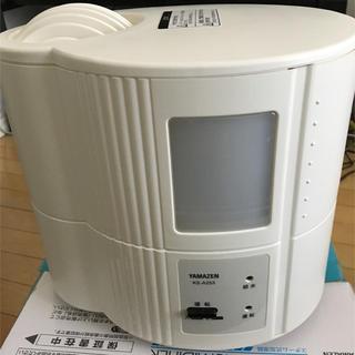 山善 - スチーム式加湿器 YAMAZEN KS- A253
