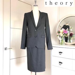 theory - theory セオリーピンストライプスカートスーツ グレー2M