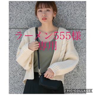 Sonny Label - ☆新品・タグあり☆ アーバンリサーチ サニーレーベル ケーブルガウン ニット