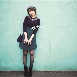 Rirandture - リランドチュール  ♡スカート