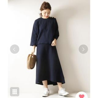 Spick and Span - Spick & Span 新品タグ付き ミラノリブスカート