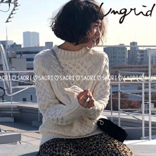 Ungrid - ungrid【未使用に近い】スリーブボリュームケーブルニット★ TODAYFUL