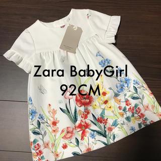 Zara Baby Girl 18-24MONTHS 92CM ワンピース