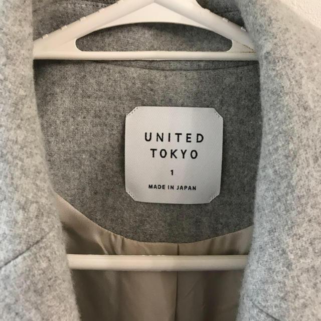 UNITED ARROWS(ユナイテッドアローズ)の2017年モデル/カシミヤ混/チェスターコート/506355004/日本製 レディースのジャケット/アウター(チェスターコート)の商品写真