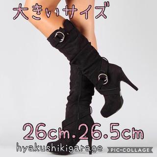 ラスト1足!61-18 26.5センチ スエード調ロングブーツハイヒールブラック(ブーツ)