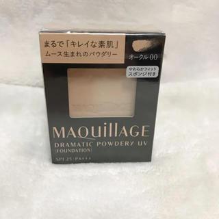 MAQuillAGE - マキアージュ ドラマティックパウダリーオークル00