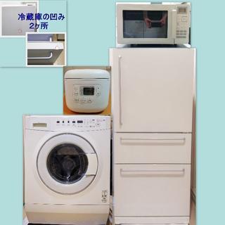 MUJI (無印良品) - 無印良品3ドア冷蔵庫、ドラム式洗濯乾燥機23区近郊のみ配送・設置致します