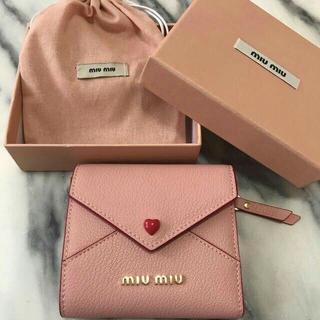 miumiu - miumiu 新品未使用 財布 ハート ラブレター ピンク