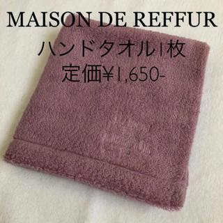 メゾンドリーファー(Maison de Reefur)の【新品】ピンク メゾンドリーファー ハンドタオル 1枚 日本製 今治製(ハンカチ)