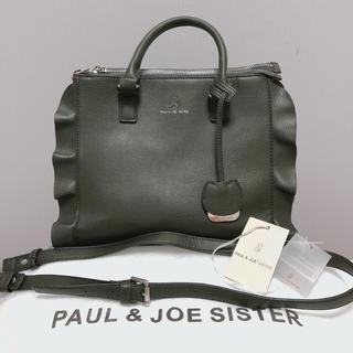 PAUL & JOE SISTER - レア!Paul and Joe sister フリル猫バック♡