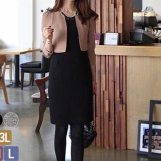 ドレス ワンピース フォーマル(ミディアムドレス)