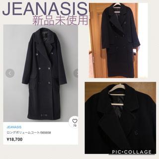 ジーナシス(JEANASIS)の♡ジーナシス♡ロングコート♡(ロングコート)