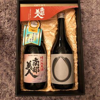 南部美人&心白 720ml  2本特別セット(日本酒)