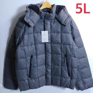 新品 メンズ 5L ビックサイズ 中綿ジャケット グレー(ダウンジャケット)