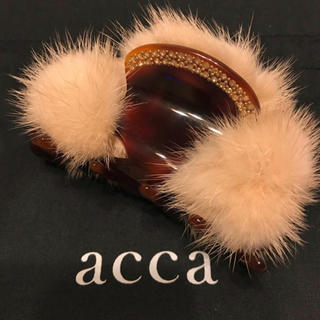 アッカ(acca)のacca ミンクファーヘアクリップ / アッカ(バレッタ/ヘアクリップ)