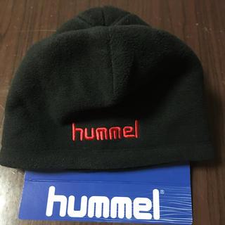 ヒュンメル(hummel)のヒュンメル 子供用帽子 (帽子)