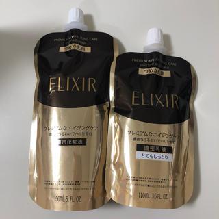 ELIXIR - エリクシール エンリッチド 化粧水&乳液