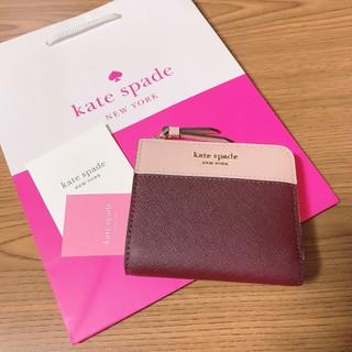 kate spade new york - 最新モデル 新品 ケイトスペード 折り財布 ピンク×バーガンディーレッド