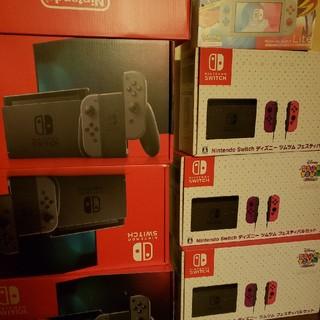 ニンテンドースイッチ(Nintendo Switch)の12台 ニンテンドースイッチ ツムツム本体など セット (家庭用ゲーム機本体)