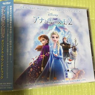 アナトユキノジョオウ(アナと雪の女王)のアナと雪の女王2(オリジナル・サウンドトラック)(アニメ)