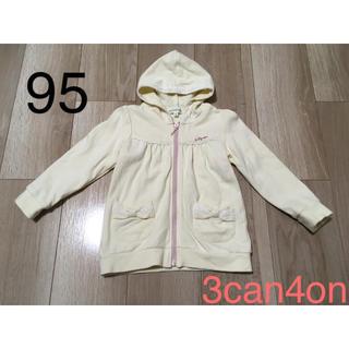 サンカンシオン(3can4on)の3can4on♥女の子パーカー95サイズ(ジャケット/上着)