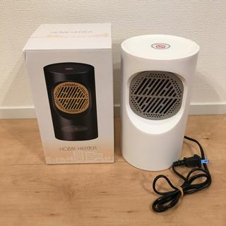 新品 ホームヒーター(電気ヒーター)