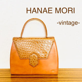 HANAE MORI - HANAE MORI -vintage- ハンドバッグ /ヴィンテージ 古着