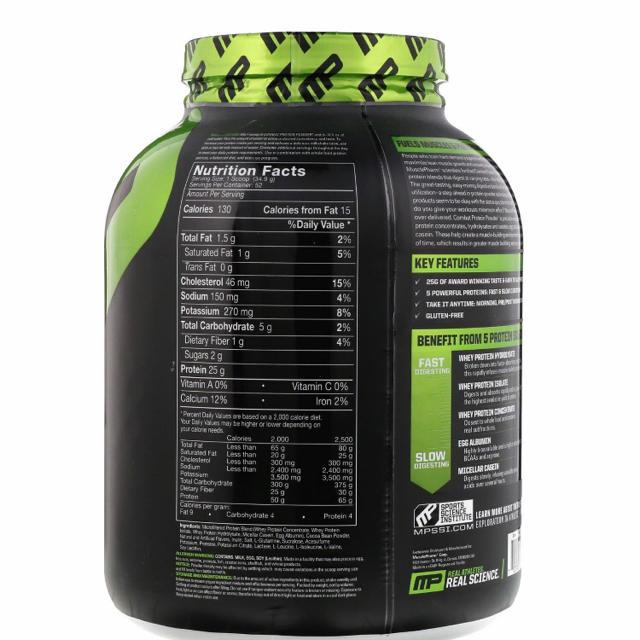 コストコ(コストコ)のマッスルファーム  コンバット プロテイン チョコレートミルク 1.8kg スポーツ/アウトドアのトレーニング/エクササイズ(トレーニング用品)の商品写真