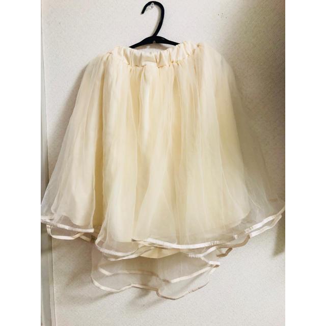 titty&co(ティティアンドコー)のティティアンドコー シフォン ボリューム スカート レディースのスカート(ひざ丈スカート)の商品写真