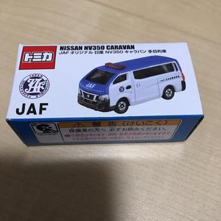 Takara Tomy - トミカ JAFオリジナル 日産キャラバン 多目的車