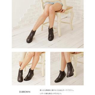 サイドゴア レインブーツ(レインブーツ/長靴)