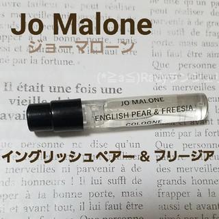 Jo Malone - ジョーマローン 香水 イングリッシュペアー &フリージア コロン