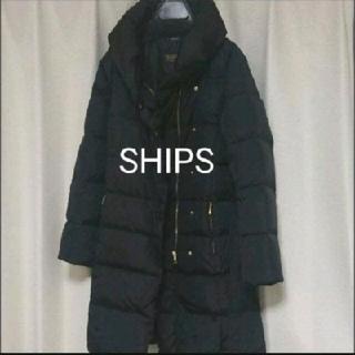シップス(SHIPS)のSHIPS シップス ダウンコート ロング 黒 ブラック ダウンジャケット(ダウンコート)