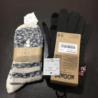 サマンサモスモス(SM2)のサマンサモスモス ムーミン ミー 手袋 靴下(手袋)