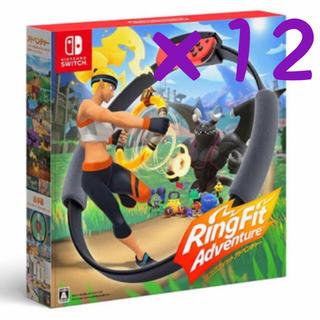 ニンテンドースイッチ(Nintendo Switch)の任天堂 リングフィットアドベンチャー 12台 セット(家庭用ゲームソフト)